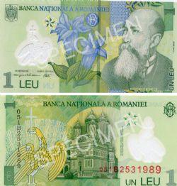 ROMANIA -  1 LEU 2005 (UNC)