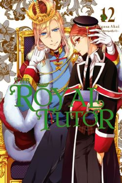ROYAL TUTOR, THE -  (ENGLISH V.) 12