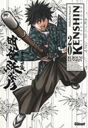 RUROUNI KENSHIN -  ULTIMATE EDITION 20