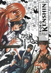 RUROUNI KENSHIN -  ULTIMATE EDITION 22