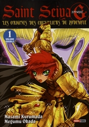 SAINT SEIYA, KNIGHTS OF THE ZODIAC -  LES ORIGINES DES CHEVALIERS DU ZODIAQUE - VOLUME DOUBLE (01 & 02) -  EPISODE G 01