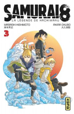 SAMURAI 8, LA LÉGENDE DE HACHIMARU -  (FRENCH V.) 03