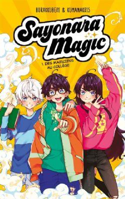 SAYONARA MAGIC -  DES MAGICIENS AU COLLÈGE 01