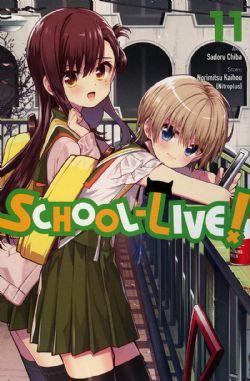 SCHOOL-LIVE ! -  (ENGLISH V.) 11