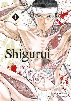 SHIGURUI -  (ÉDITION DELUXE) (FRENCH V.) 01