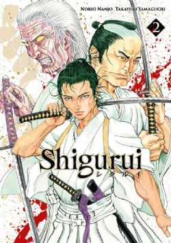 SHIGURUI -  (ÉDITION DELUXE) (FRENCH V.) 02