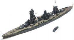 SHIP -  I.J.N. BATTLESHIP FUSO 1944 RETAKE 1/700 (CHALLENGING)
