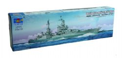 SHIP -  USS INDIANAPOLIS CA-35 1945 1/350 (CHALLENGING)