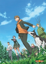 SILVER SPOON -  -GROUP- (33
