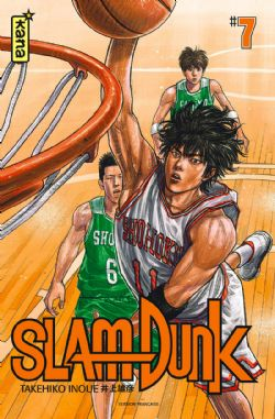 SLAM DUNK -  (STAR EDITION) (FRENCH V.) 07