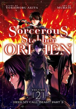 SORCEROUS STABBER ORPHEN -  HEED MY CALL, BEAST! PART 2 (ENGLISH V.) 02