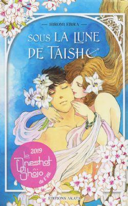 SOUS LA LUNE DE TAISHO -  (FRENCH V.)