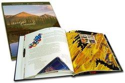 SOUVENIR ALBUM -  THE COLLECTION OF CANADA'S STAMPS 1996