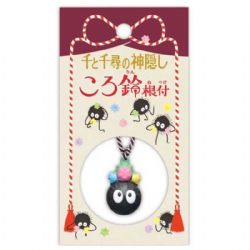 SPIRITED AWAY -  THE SOOT SPRITES BELL KEYCHAIN