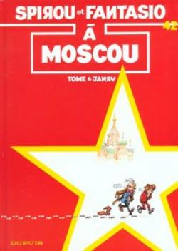 SPIROU AND FANTASIO -  USED BOOK - À MOSCOU (FRENCH) 42
