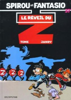 SPIROU AND FANTASIO -  USED BOOK - LE RÉVEIL DU Z (FRENCH) 37