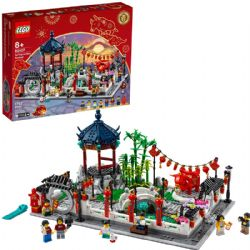 SPRING LANTERN FESTIVAL (1793 PIECES) -  CHINESE FESTIVAL - SPECIAL EDITION 80107