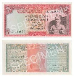 SRI LANKA -  5 RUPEES 1974 (UNC)