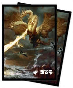 STANDARD SIZE SLEEVES -  MTG - 100 - IKORIA : LAIR OF THE BEHEMOT - GHIDORAH, KING OF THE COSMOS