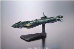STAR BLAZERS -  DIMENSIONAL SUBMARINE UX-01