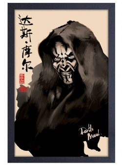 STAR WARS -  DARTH MAUL JAPANESE STYLE PICTURE FRAME (13