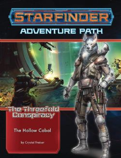 STARFINDER -  THE HOLLOW CABAL (ENGLISH) -  THE THREEFOLD CONSPIRACY 4