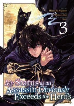 STATUS AS AN ASSASSIN OBVIOUSLY EXCEEDS THE HERO'S, MY -  (ENGLISH V.) 03