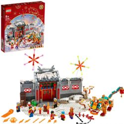 STORY OF NIAN (1067 PIECES) -  CHINESE FESTIVAL - SPECIAL EDITION 80106