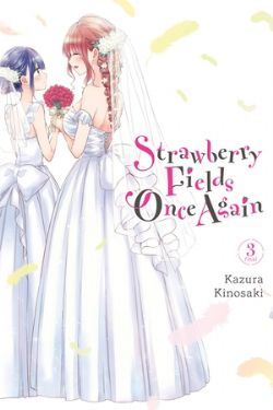 STRAWBERRY FIELDS ONCE AGAIN -  (ENGLISH V.) 03