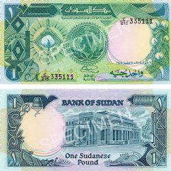 SUDAN -  1 POUND 1985 (UNC)
