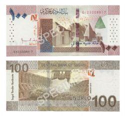 SUDAN -  100 POUNDS 2019 (UNC)