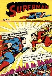 SUPERMAN -  SUPERMAN ET BATMAN (3E SÉRIE) 1975 91