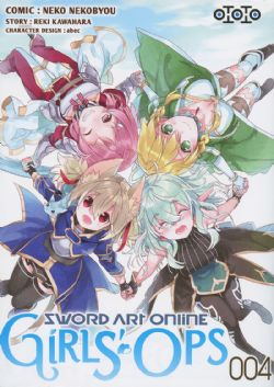 SWORD ART ONLINE -  (FRENCH V.) -  GIRLS' OPS 04
