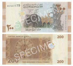 SYRIA -  200 POUNDS 2009 (UNC)
