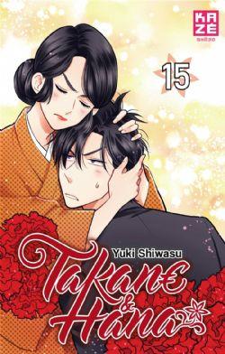TAKANE & HANA -  (FRENCH V.) 15