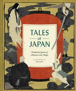 TALES OF JAPAN (ENGLISH)