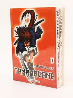 TAMAHAGANE -  MANGAS USAGÉS TOME 01 À 03