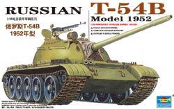 TANK -  T-54B MODEL 1952 1/35 (CHALLENGING)