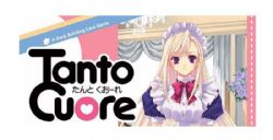 TANTO CUORE -  BASE GAME (ENGLISH)