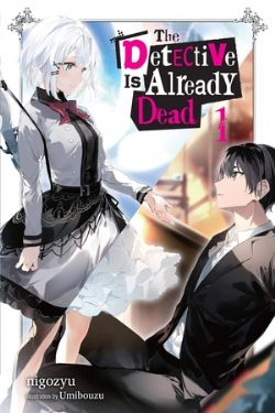 THE DETECTIVE IS ALREADY DEAD -  -NOVEL- (ENGLISH V.)