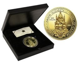 THE GREAT SEAL OF CANADA -  2003 CANADIAN COINS