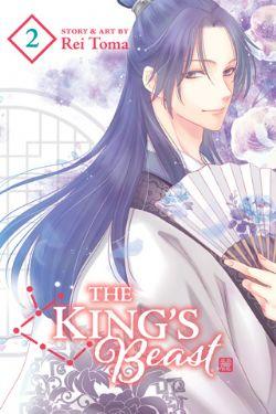 THE KING'S BEAST -  (ENGLISH V.) 02