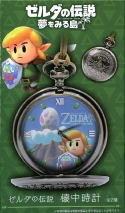 THE LEGEND OF ZELDA -  LINK'S AWAKENING POCKET WATCH