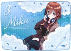 THE QUINTESSENTIAL QUINTUPLETS -  MIKU NAKANO SUMMER BLANKET (39