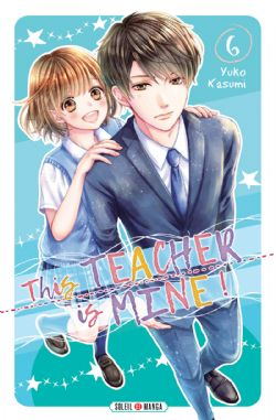 THIS TEACHER IS MINE! -  (FRENCH V.) 06