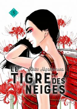 TIGRE DES NEIGES, LE -  (FRENCH V.) 05