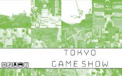 TOKYO -  GAME SHOW (ENGLISH)