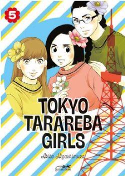 TOKYO TARAREBA GIRLS -  (FRENCH V.) 05