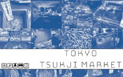TOKYO -  TSUKIJI MARKET (ENGLISH)