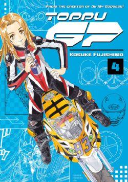 TOPPU GP -  (ENGLISH V.) 04